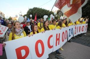 slovakian march 3